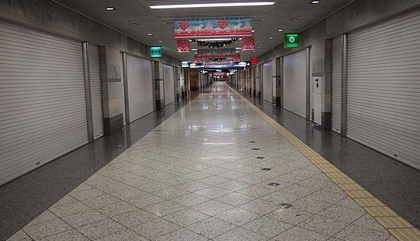 Underground Subversive Buildings Architecture Hiro
