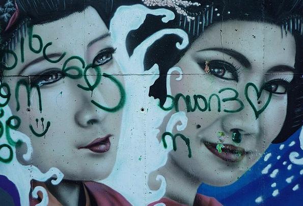 Graffiti Drawings Painting Image Geisha Colors Mur