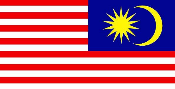 Malaysia Standard Symbol Flag Country Republic Fre