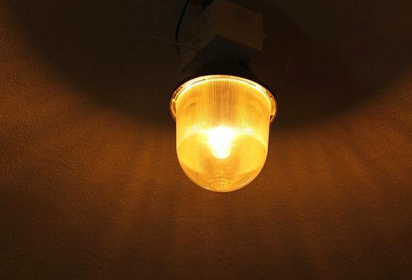 Replacement Lamp Lighting Illumination The Light B