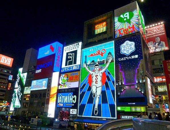 Neon Light Osaka Japan Colors Insignia Advertiseme