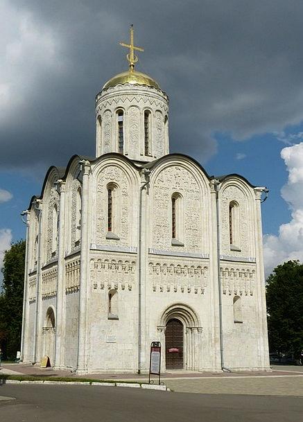 Russia Church Ecclesiastical Vladimir Russian Orth