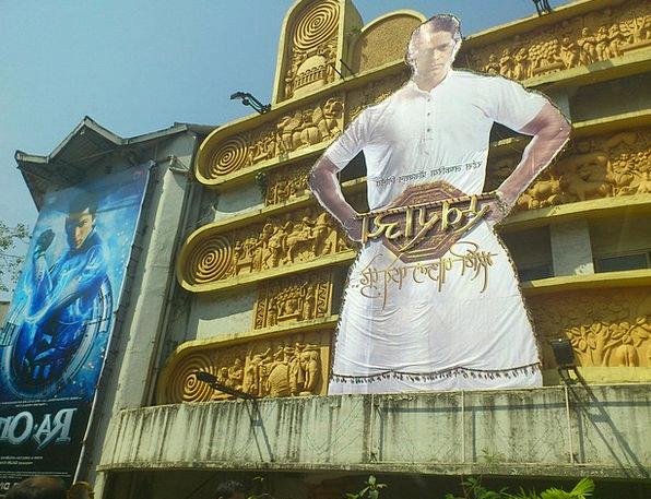 India Bombay Mumbai Cinema Bollywood Movie Posters