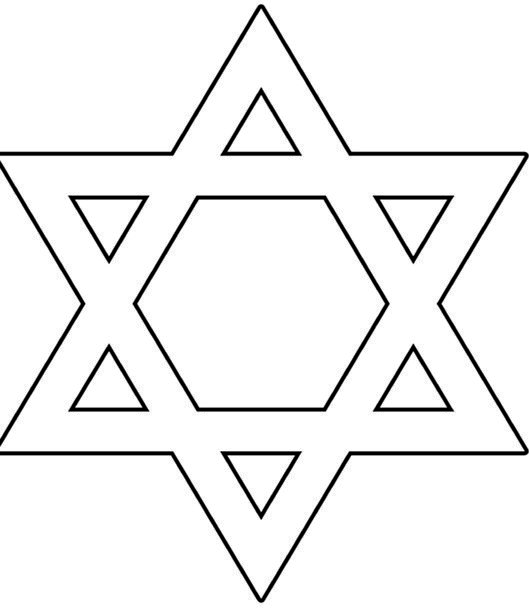 Star Interstellar Jewish David Hebrew Religion Fai