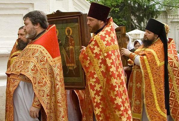 The Procession Minister Icon Image Priest