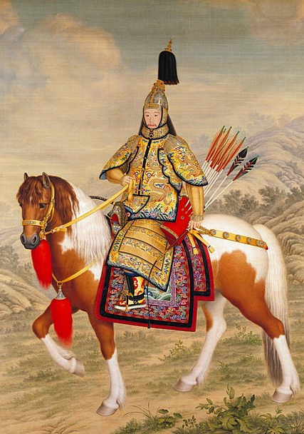Emperor Ruler Porcelain Chinese China Painting Qia