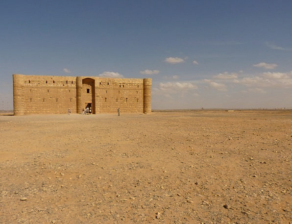 Qasr Al Kharana Vacation Travel Holiday Break Jord