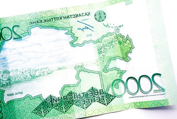 Money Finance Business Kazakhstan Currency Commerc