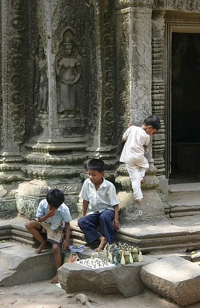 Angkor Children Cambodia Kids Commodity Product As