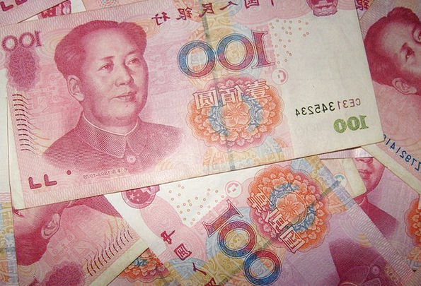 Currency Finance Business Money Cash Chinese Yuan