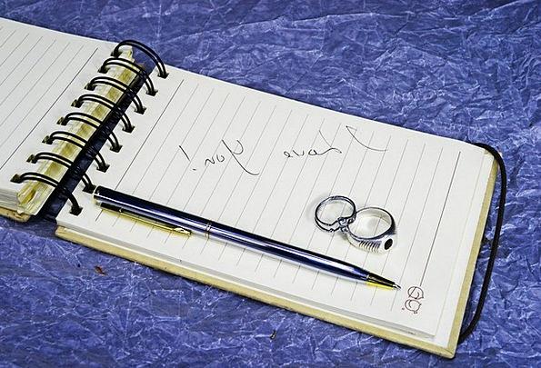 Romantic Note Communication Computer Romance Latin