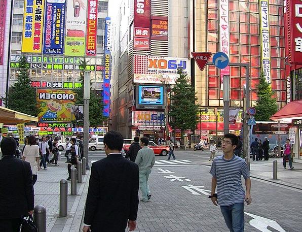 Tokyo Buildings Architecture City Urban Japan Peop