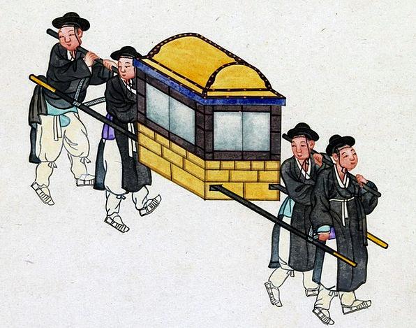 Carrying Chair Domestic Servants Domestics Servant
