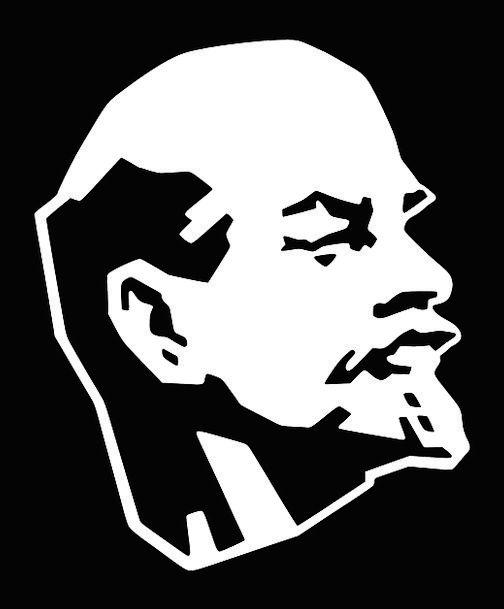 Lenin Head Skull Vladimir Revolution Profile Outli