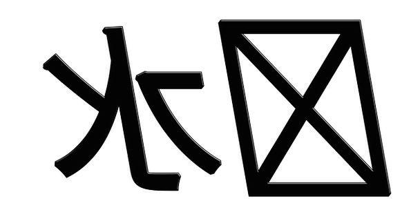 Feng Shui Symbol Sign Chinese Symbols Asian Word China