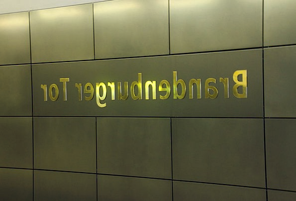 Brandenburg Gate Berlin Subway Station Shield Prot