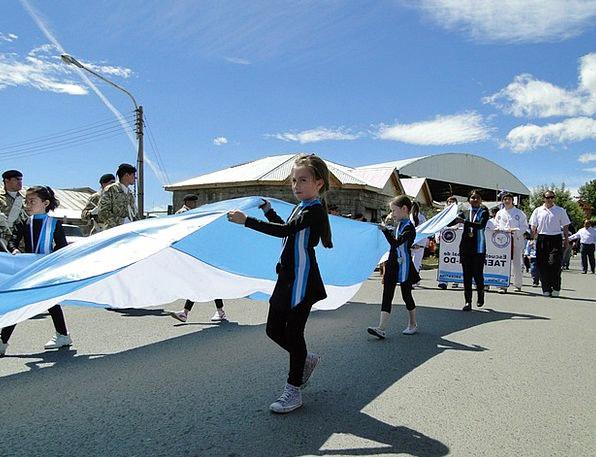 Parade Procession Flag Standard Argentina