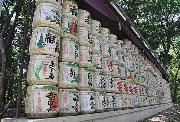 Japan Monuments Places Japanese Tokyo Asia Sake La