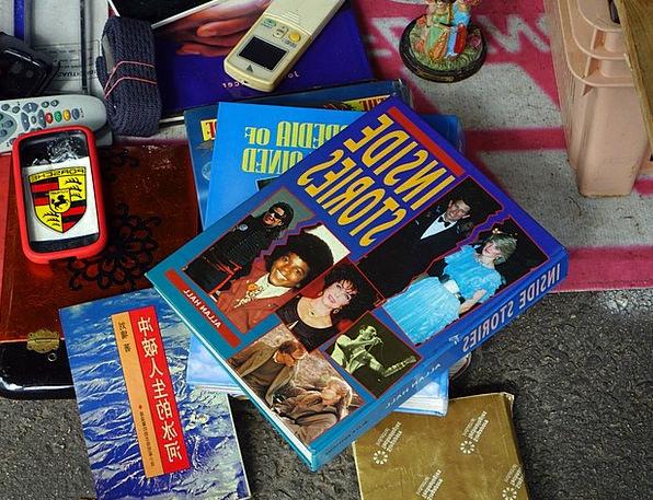 Books Records Market Browse Glance Flea Market Obj