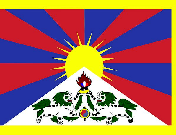 Tibet Standard Independence Movement Flag Tibetan