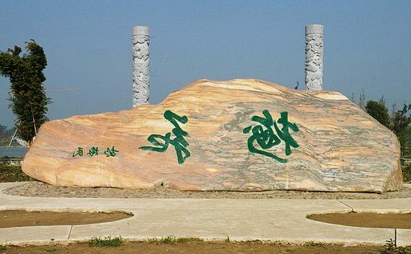 Monument Buildings Pillar Architecture Landmark Mi