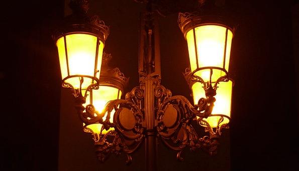 Street Lamp Illumination Lamp Uplighter Lighting L