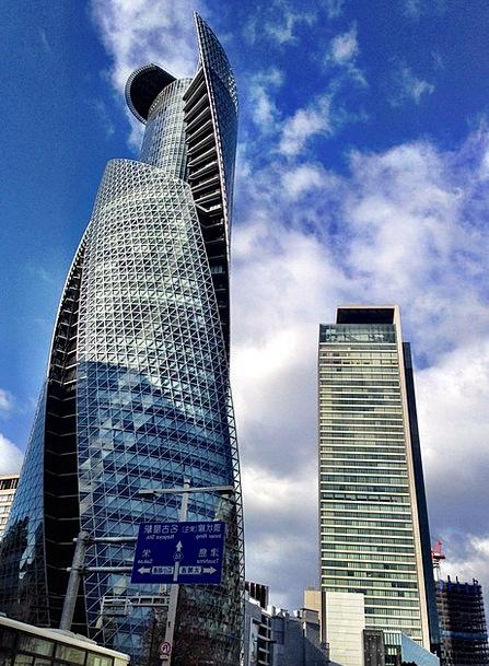 Spiral Tower High Rise Building Nagoya Group Of Bu