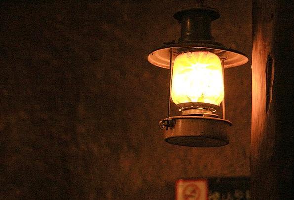 Lantern Lamp Passion Warmth Balminess Fire