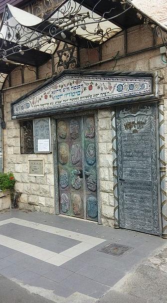 Synagogue Conventional Symbol Sign Orthodox Jewish