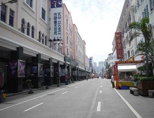 Xiamen Zhongshan Road Commercial Street