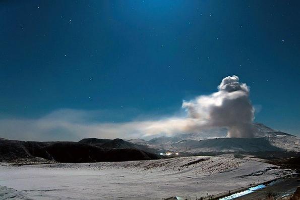 Japan Aso Kumamoto Sky Blue Night Star Nightly Vol