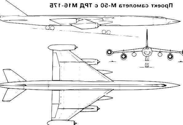 Airplane Aircraft Traffic Transportation Transport