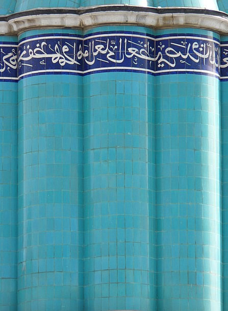 Roof Rooftop Azure Mosque Blue Ornaments Knick-kna