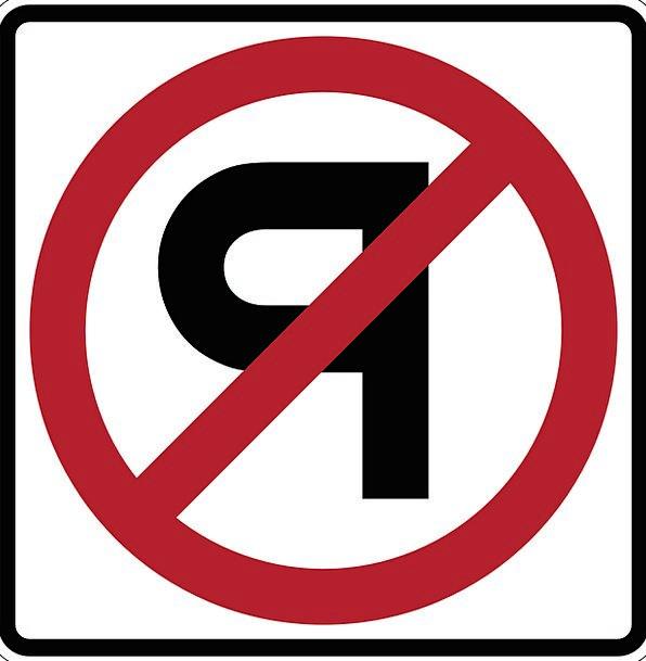 No Parking Pixcove
