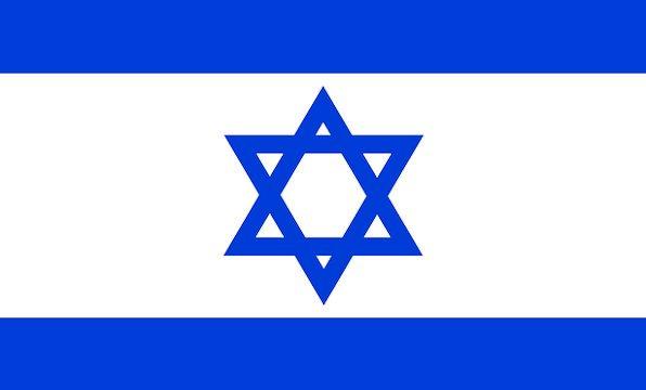 Israel Standard Country Republic Flag Symbol Sign