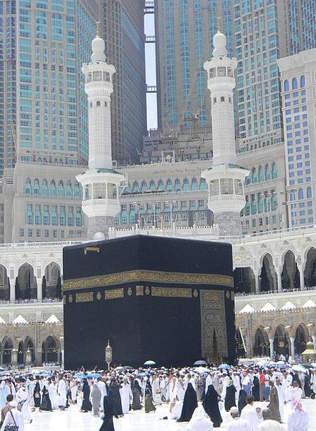 Minarets Turrets Buildings Architecture Saudi Arab