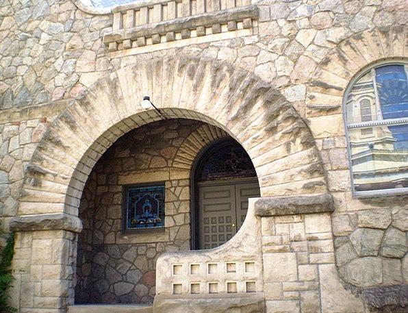 Church Ecclesiastical Door Doorway Exterior Entran
