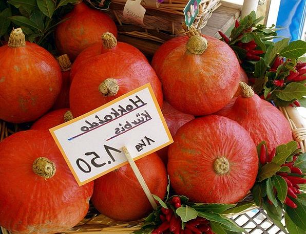 Pumpkin Drink Food Vegetables Potatoes Hokkaido Ve