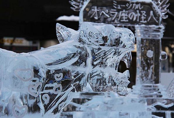 Ice Festival Beautiful Lovely Tiger Season Ice Fro