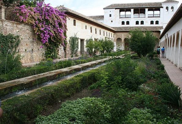 Granada Patio De Aceqaia Alhambra