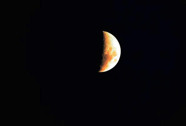 Half-Moon Romanticize Half Partial Moon Round Rotu