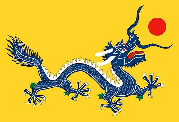 Imperial China Standard Asia Flag Symbol Sign Empi