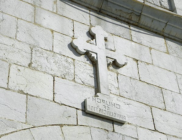 Cross Irritated Israel Nazareth Sacred Religion Fa