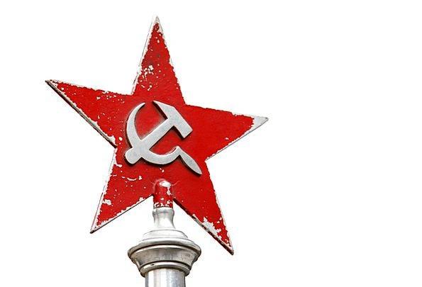 Communism Collectivism Collectivist Hammer Mallet