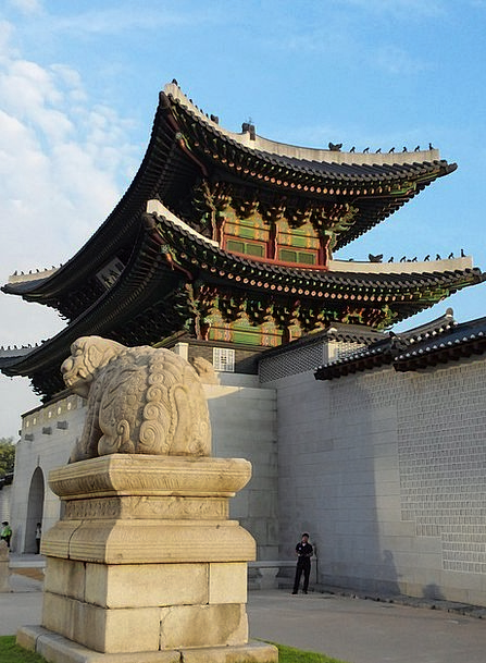 Republic Of Korea Buildings Architecture Gwanghwam
