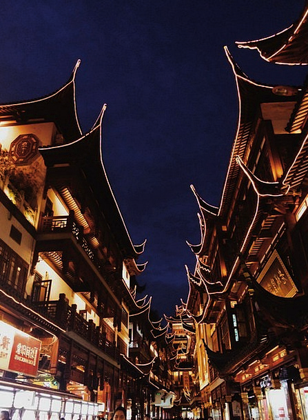 China Porcelain Look Up Search Shanghai City God T