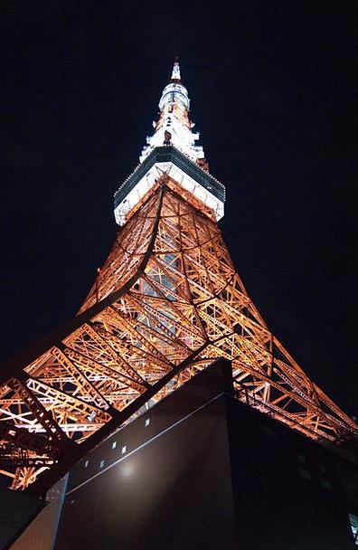 Tokyo Tower Tokyo Japan Night View