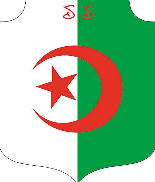 Algeria Closure Insignia Emblem Seal Red Bloodshot