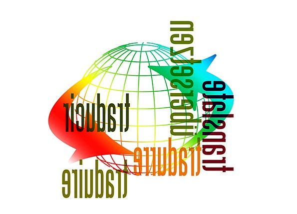 Globe Sphere Biosphere Languages Tongues World Tra