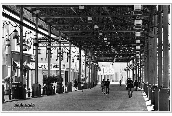 Kuwait Buildings Marketplace Architecture Market S